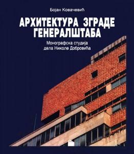 Bojan - autor monografije o Generalstabu