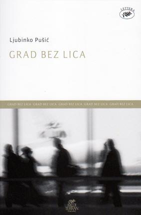 Lj.Pušić, Grad bez lica, Cover 1