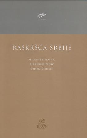 Raskršča Srbije, Korice knjige
