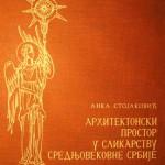 a.stojakovic
