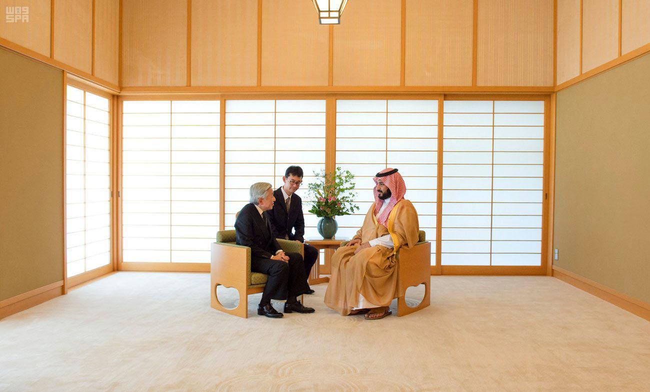 Svedenost prostora u kome Car Japana prima saudijskog Princa prestolonaslednika, septembar 2016